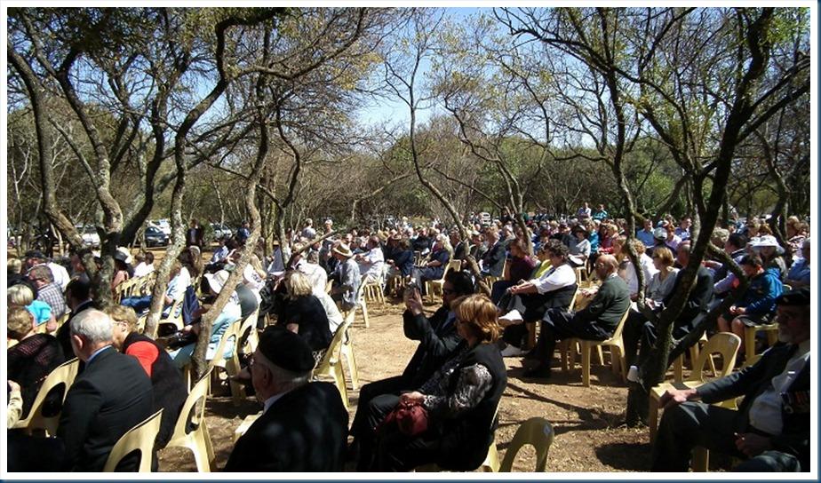 Rhodesian Memorial 010
